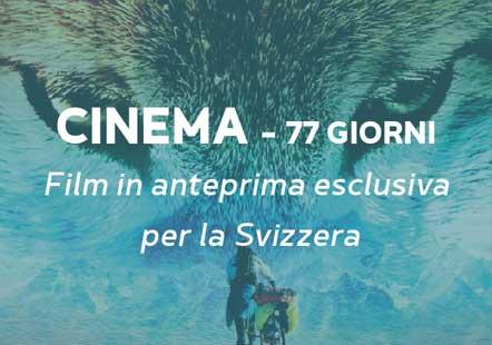 Cinema a Tisana Lugano